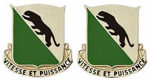 69th Armor Regiment